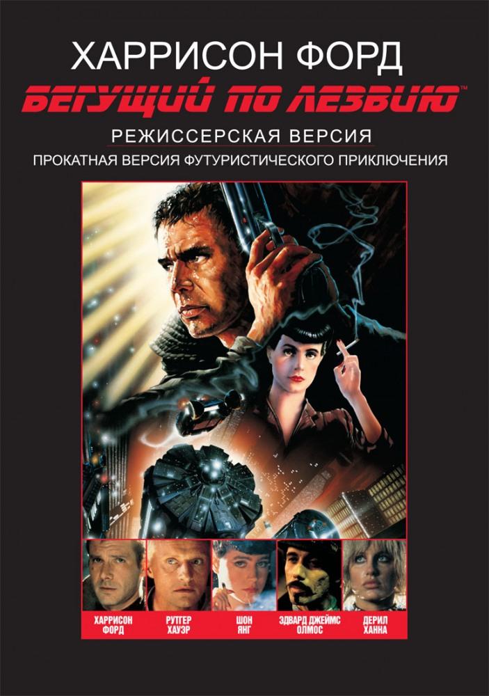 Топ-10 фильмов Ридли Скотта