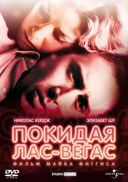 Фильмография Николаса Кейджа
