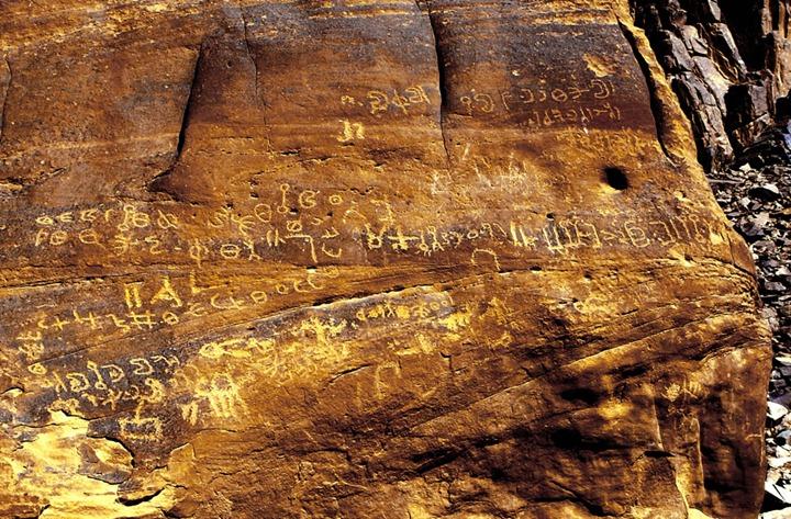 Petroglyphs-at-Wadi-Rum
