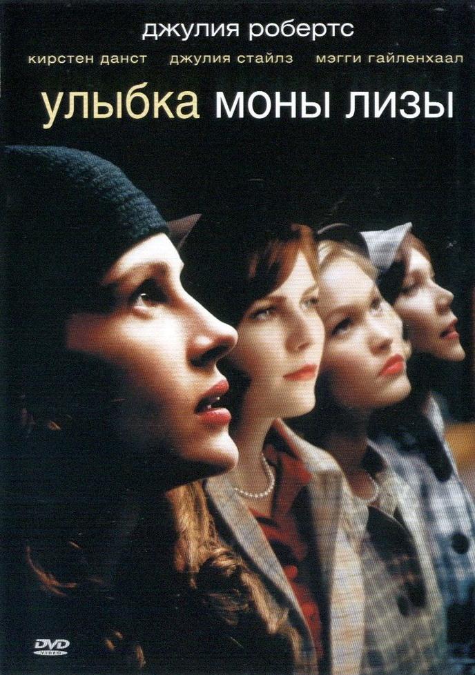 Топ-10 фильмов на 8 марта о сильных и независимых женщинах!