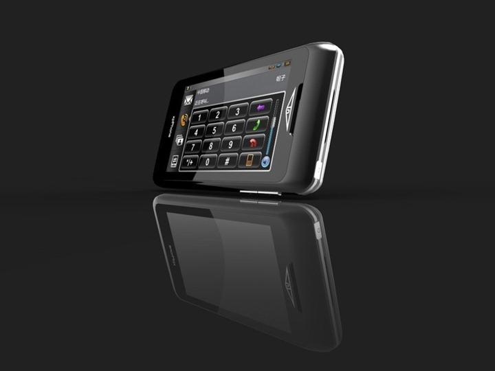 xpphone-2-2011-10-14-4