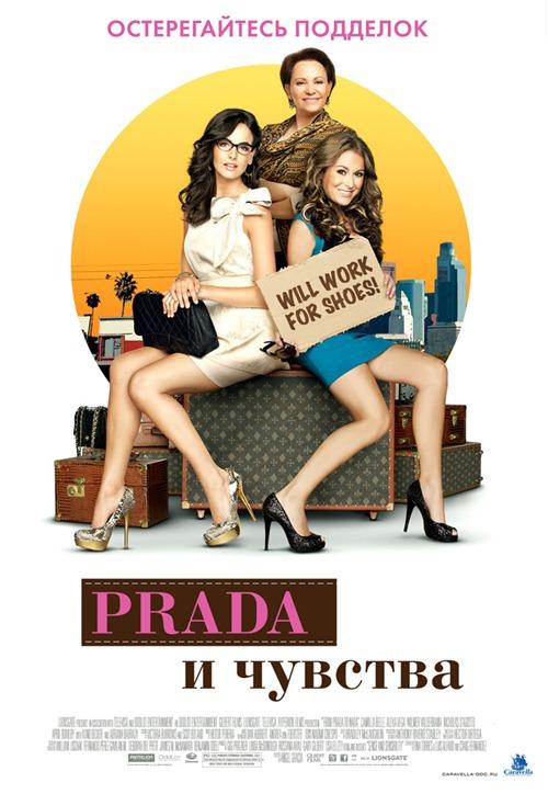 kinopoisk.ru-From-Prada-to-Nada-1502324