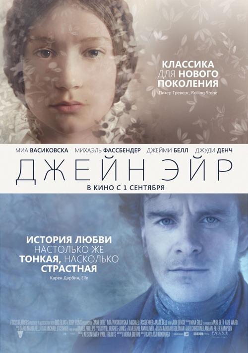 kinopoisk.ru-Jane-Eyre-1634389