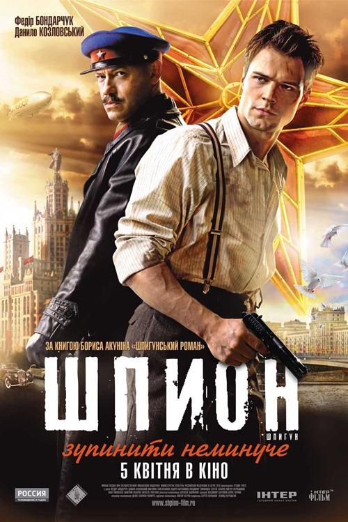 kinopoisk.ru--1850370