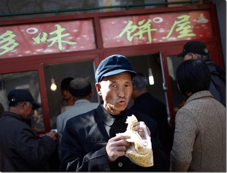 China Daily Lifen