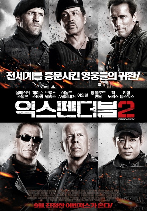 kinopoisk.ru-The-Expendables-2-1934870