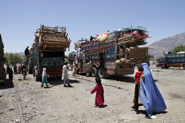 Afghanistan World Refugee Day