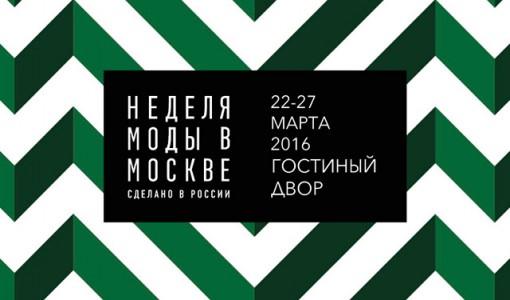 moscow-fashion-week-spring-2016-510x300
