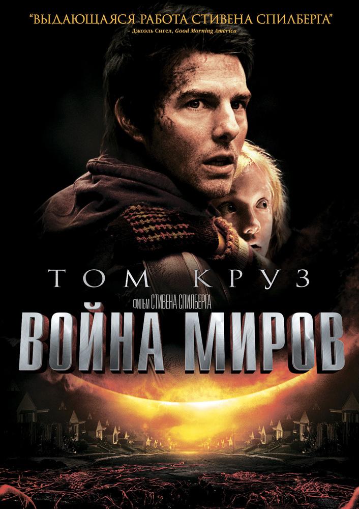 Топ-10 фантастических фильмов 21 века